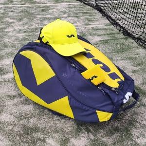 Varlion Summum Pro X 4 Bolsas - Grey/Yellow